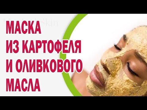 Подтяжка БРЫЛЕЙ нитями / БЕЗ ОПЕРАЦИИ / До и После