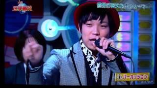 Daichi Beatboxer 2015/Jan/30 PART 1 大地ビートボクサー 世界番付