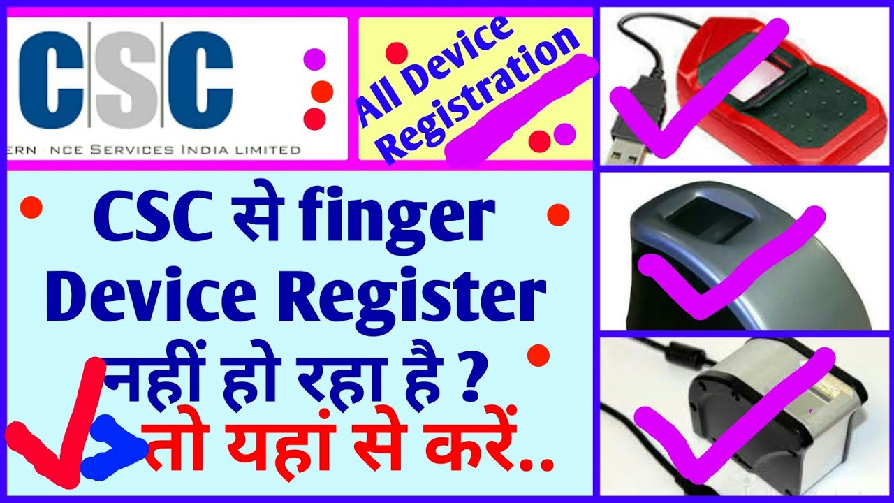 finger Device Registration Without CSC
