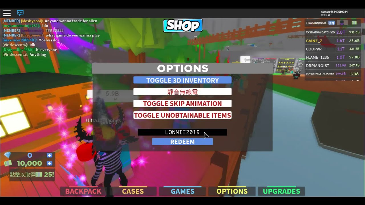 Codes For Case Clicker 2020 Halloween Roblox Case clickers   All current working codes (June 2019)   YouTube