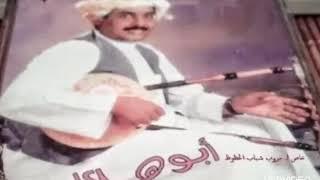 يا مسلي الخواطر نادر ل ابو هلال