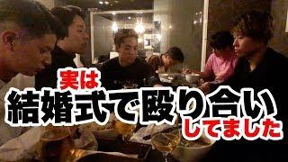 本日のRADIO FISHのエンタメ動画は【告白】中田敦彦の結婚式で、実は殴...