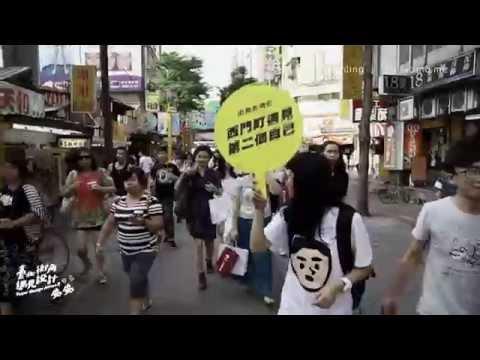 2014 Taipei: Design Action