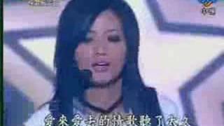 超級星光大道 第二季 12強 快歌指定曲 20071012 - 黃美珍 Let It Go