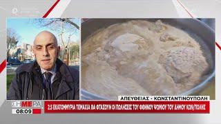 Πόλεμος Ιμάμογλου-Ερντογάν για το