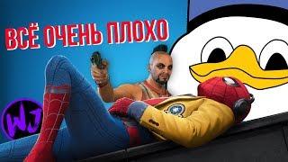 Человек Паук: Возвращение Домой - ХУДШИЙ ФИЛЬМ ЛЕТА