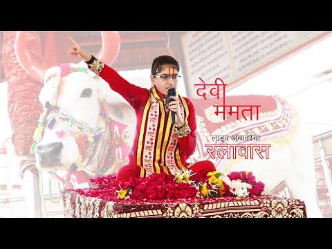 Devi Mamta Ji Live Ralawas// SBS GANGANI
