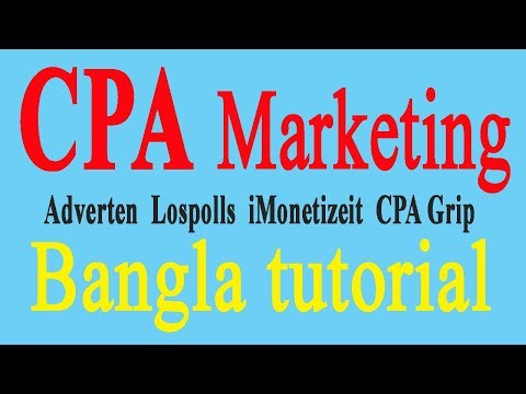 CPA Marketing bangla tutorial, CPA marketing new system, Traffic from telegram, Adverten, CPA thumbnail