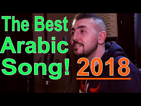 Best Arabic Song And Voice You Will Ever Hear Nassra