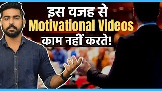 Why Motivational Videos don't Work in Real Life? | Most Powerful Real Motivational Video.