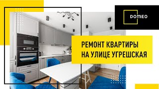Ремонт квартиры на улице Угрешская