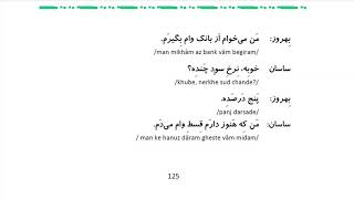 Learn to Speak Persian FAST: For Beginners - Lesson 10- At bank- Part 4