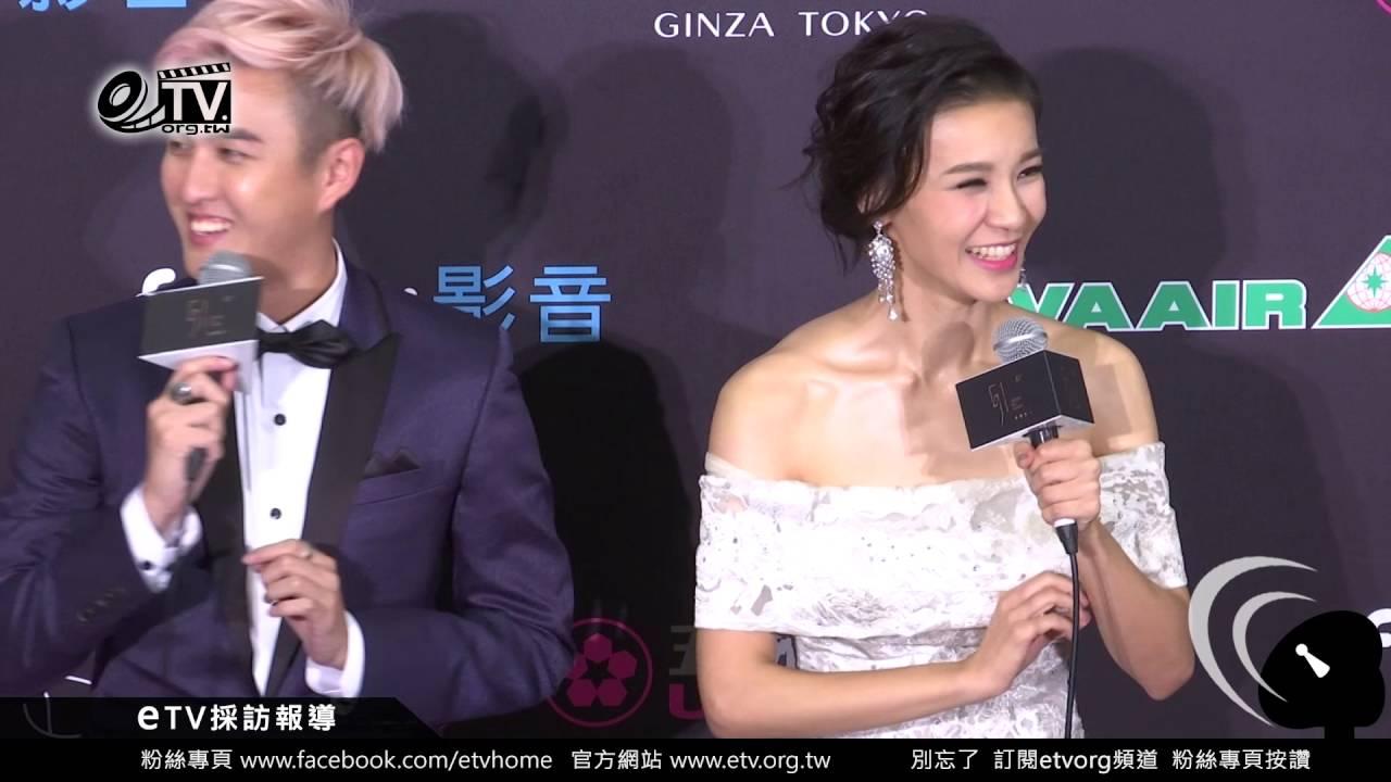 黃靖倫 亞里 不敢相信自己能在臺灣獲獎 51金鐘 兒童少年節目主持人獎 - YouTube