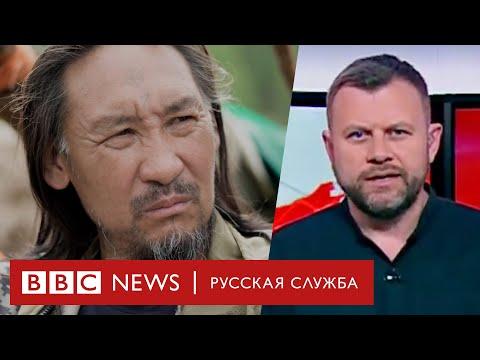 Шаман не дошел до Путина. Но дело его живет | Новости