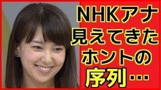 和久田麻由子アナ画像まとめ!NHKの可愛すぎる女性アナウンサーわくまゆ...