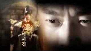 Yi San Opening Theme