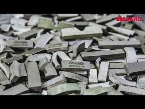 Как производятся сегменты для алмазных коронок