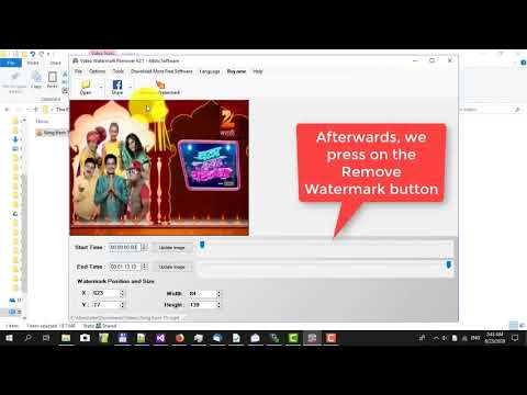 How to remove watermark from video | 4dots Software