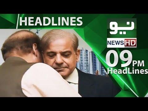 News Headlines - 09:00 PM | 06 July 2018 | Neo News