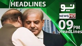 News Headlines - 09:00 PM   06 July 2018   Neo News