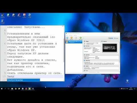 Как установить принтер canon lbp 810 на windows 10