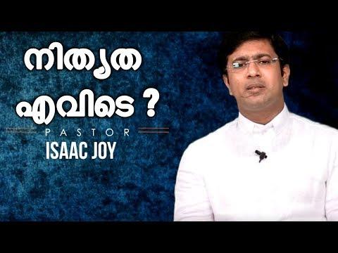 malayalam-christian-message-pastor-isaac-joy