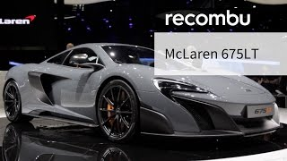 McLaren 675LT first look | Geneva 2015