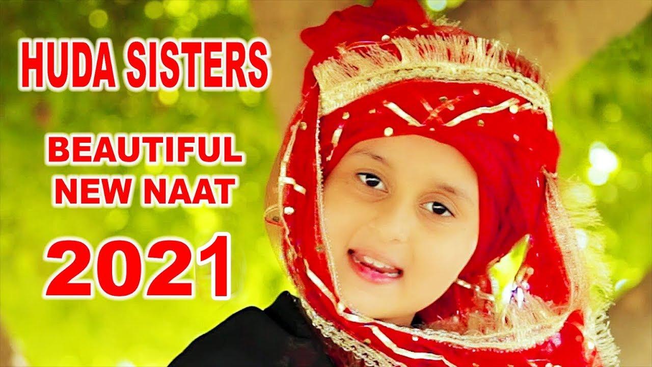 Download Hasbi Rabbi Jalallah   2021 New Heart Touching Beautiful Kids Naat Sharif