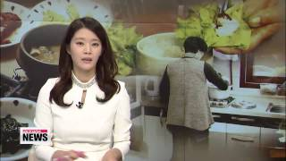 ARIRANG NEWS 20:00 S. Korean gov't calls for wage freeze at Kaesong Complex