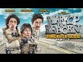Review Film Warkop DKI Reborn : Jangkrik Boss! Part 1