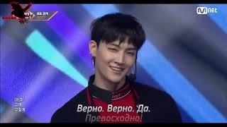GOT7 - Look (рус караоке от BSG)(rus karaoke from BSG)