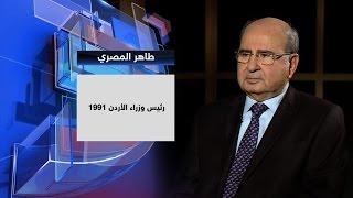 حوار في الزمن العربي الصعب مع طاهر المصري