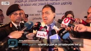 بالفيديو| وزير الصحة: سنعالج المصريين في مستشفيات الجيش بالمجان