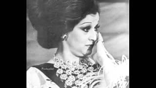 وأنا لما صحيت على حبك -وردة الجزائرية