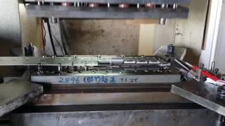 沖壓連續模自動化生產