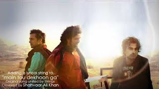 Shahvaar Ali Khan - Mein Tou Dekhoonga - LyricalVocal STRINGS Cover