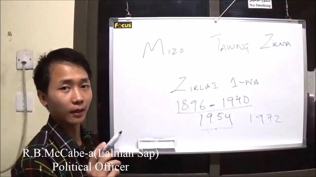 Mizo Tawng zirna (Zirlai 1-na)