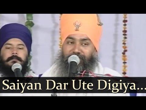 Saiyan Dar Ute Digiya Da Maan Rakh Lai - Sant Baba Pyara Singh Ji ( Sirthale Wale)