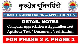 KUK CLERK EXAM 2019 COMPUTER APPRECIATION & APPLICATION APTITUDE TEST KUK CLERK EXAM 2019