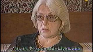 Василий Шукшин. Я пришёл дать вам волю (1999)