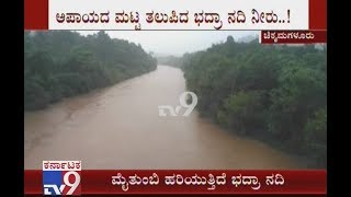 Bhadra River Flow Above Danger Level Due To Heavy Rains In Chikkamagaluru