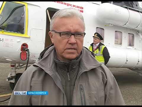 Комментарий Александра Усса по поводу ЧП в Курагинском районе