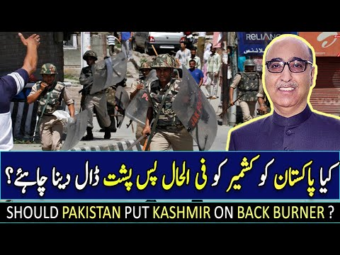 Ambassador Abdul Basit Should Pakistan Put Kashmir on Back Burner