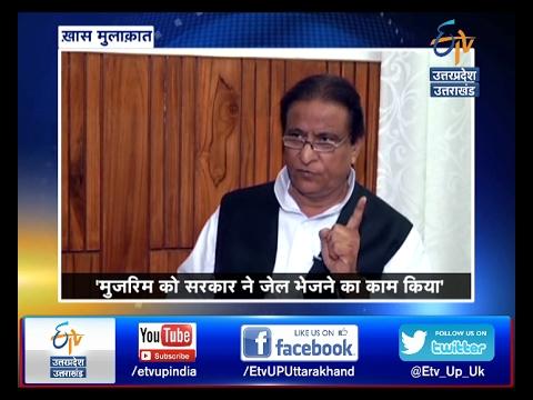 Khas Mulakat- Azam Khan- Cabinet Minister Of Uttar Pradesh- On 18th Feb 2017