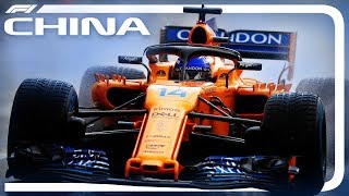 MY OFFICIAL LEAGUE RACING RETURN | F1 2018 AOR PC F3 | Chinese GP Highlights