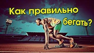 видео Норматив бега на 200 метров