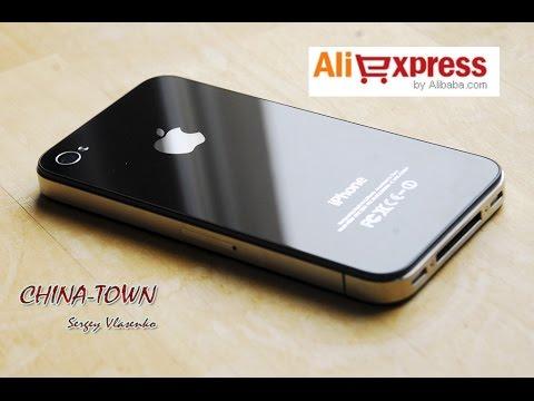 IPHONE 4S, Посылка из Китая №128