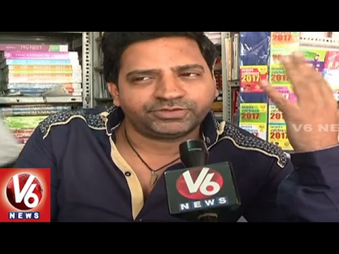 Book Guides Sales Decreases In Hyderabad | Special Story | V6 News