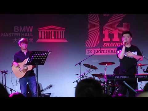 【Strawberry Alice】11th JZ Festival Shanghai: 常石磊、郭一凡, Shanghai Expo Park, 18/10/2015.
