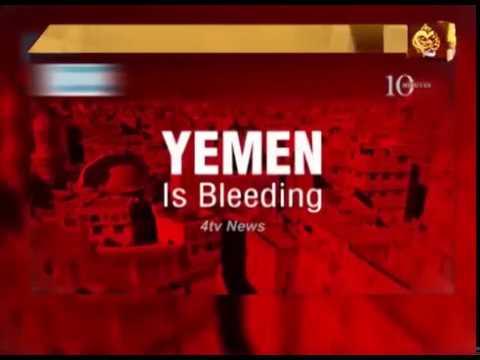 Muqadma on destroyers of Yemen